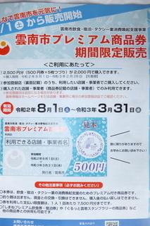DSCF7305[1].JPG